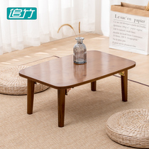 Folding Small coffee table tatami floating window solid wood table simple modern home Japanese low table rectangular small Kang table