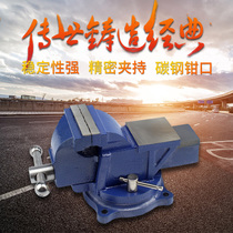 Industrial-grade vise thickened heavy table multi-function vise home table clamp flat vise