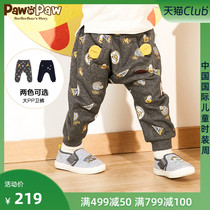 PawinPaw cartoon bear childrens clothing 2019 new autumn male baby pants elastic waist large PP casual pants