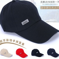 Summer mens hat breathable sunscreen middle-aged flat cap outdoor casual summer sunshade elderly father hat
