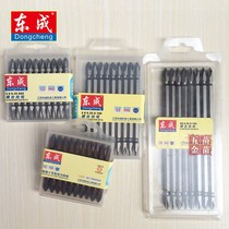 Dongcheng cross batch head super magnetic screw head cross head screwdriver East City batch original.