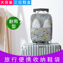 Multi-functional travel shoes storage bag storage bag dust-proof portable waterproof home travel portable finishing packing shoes