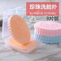 Face sponge pad Cleansing Face Wash Deep Cleansing Delicate Cleansing thickening increase wash towel cotton with the United States