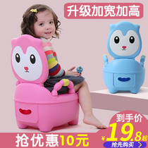 Plus large baby child toilet female baby toilet toddler child girl Potty toilet boy urinal urinal