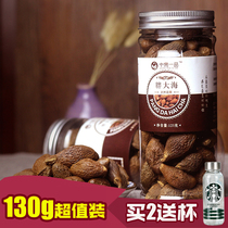 Round fruit fat Dahai throat tea 130g canned authentic full easy to open the teacher to send a gift throat throat