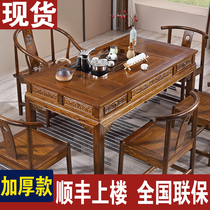 Solid wood tea tables and chairs combination of new Chinese tea ceremony tea set table one Coffee Table Tea Table office tea table