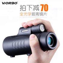 Monocular Telescope high-definition high-definition night vision concert mobile phone looking glasses body outdoor ten thousand meters children