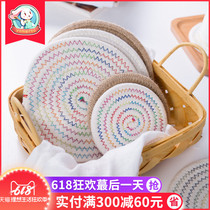 Yomerto insulation pad table mat Japanese-style Western food mat Bowl mat coaster Bowl pad plate anti-hot pad home