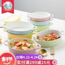 Double-ear microwave oven special baking tray ceramic Home Creative plate round baking bowl dinner plate oven cheese baked rice dish