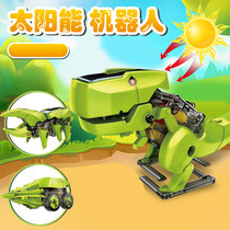Dinosaur technology small making small invention handmade diy material solar robot assembled toys primary school students