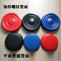 Counter stool bar Stool round stool accessories stool soft foreskin stool pu red black blue round stool stool face