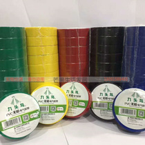 Nine birds lead-free electrical tape PVC lead-free insulation electrical tape waterproof tape length 15 meters wide 18 mm
