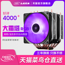 Kyushu Fengshen big Frost Tower cpu radiator fan i5 i7 copper 6 heat pipe silent amd computer cpu fan