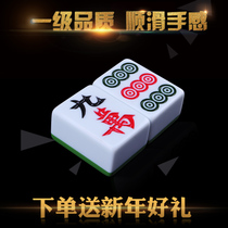 Mahjong Mahjong Brand Medium Large word household hand rubbing mahjong card to send poker Mahjong tablecloth shake sound of the same