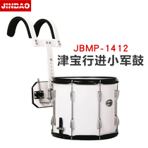 Jin Bao JBMP-1412 high back rack 14 inch marching snare drum school band pipe band percussion instrument