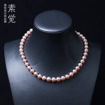Su feel the original brand near the round bright color artificial Pearl 14K gold necklace necklace womens necklace