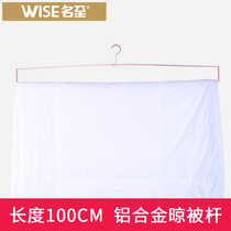 A large coat rack with coarse aluminum alloy and a multifunctional hanging sheet for hanging sheets in a tanning quilt hotel sunbathing towel