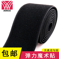 Elastic elastic Velcro strap tie strap self-adhesive buckle belt fixed strap 2 people 3 foot game
