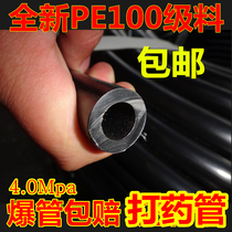 PE pipe 4 points 6 points one inch water pipe spray water pipe 202532 coil thickening high-pressure medicine pipe