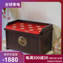 New Chinese shoe change stool storage stool wood antique shoe change cabinet all solid wood foyer storage stool wearing shoe stool chair customization.