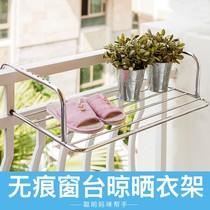 Stainless steel window balcony drying rack windowsill shoe rack folding hanging radiator shelf window small drying rack