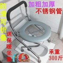 Chair for disabled elderly people Toilet Stool toilet stool squat toilet seat stool stool stool stool simple sitting