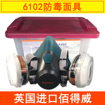 Selling the United Kingdom Paintway6102 gas mask Bai dewei silicone protective mask spray paint industrial dust