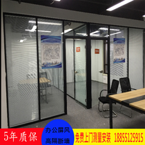 Office glass partition wall matte high-screen air tempered aluminum alloy soundproof toilet home room custom.