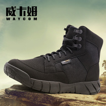 Wickham men's shoes summer new men's boots fashion tooling shoes boots leather tide Martin boots outdoor leisure boots men