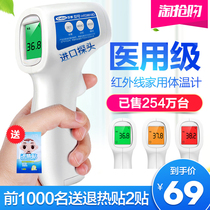 Baby infrared electronic temperature thermometer baby children home high-precision precision ear temperature temperature gun