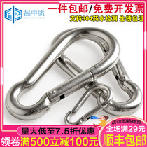 304 stainless steel carabiner quick-hanging elastic buckle connection hook spring hook insurance buckle chain buckle rope buckle hook