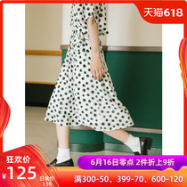 omont Egg Tart home retro loose high waist skirt female 2019 new summer casual student long skirt