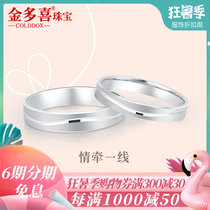Pt950 platinum ring couple ring wedding ring white gold ring men and women engagement ring