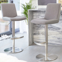 Bar chair Light Luxury Home stainless steel high chair modern simple dining table bar stool bar chair backrest bar stool