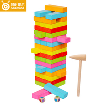 Stacked high pumping building blocks stacked music adult children puzzle parent-child interactive toys large digital color layers