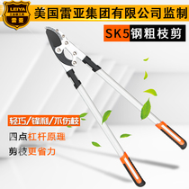Pruning branches garden fruit trees scissors pruning shears pruning shears vigorously cut labor-saving gardening tools flower shears big strength