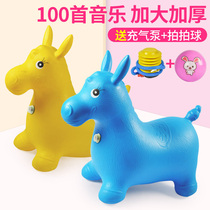 Childrens inflatable toy music jumphorse outdoor increase thickened outdoor riding riding pony baby jump horse