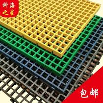 Splicing grid car wash floor plastic floor grid board grate Tree Care Pool free digging trench dovecote kitchen mat