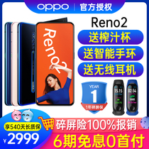 (New Listing 6 interest-free)OPPO Reno2 mobile phone flagship oppoeno2 mobile phone oppor17 r19 r11 k3 0ppor