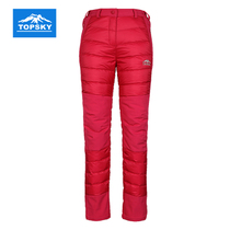Topsky travel customers men and women winter down warm thick breathable down pants