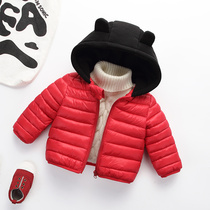 TAGE baby cotton winter clothing male baby warm light cotton padded baby girl baby jacket Jacket 0-3 years old