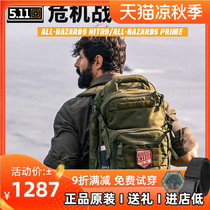 5.11 Assault shoulder bag 511 training attack package army fans single-man march outdoor travel tactical backpack 56167.