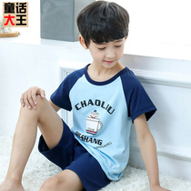 Summer childrens pajamas boys home service children air conditioning clothing cotton boy short-sleeved suit thin section baby summer