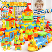 Building blocks assembled toys puzzle children Boy puzzle baby big particles children intelligence l one two three and a half years old