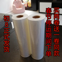 Green plastic wrap large volume Kitchen Home economic equipment slimming legs beauty salon dedicated high temperature sports film food