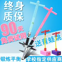 Speed strong doll jumping childrens jumping pole bouncing pole bouncing adult double pole single pole bouncer high jumper toy.