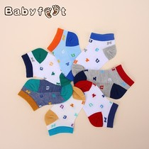 babyfeet spring and autumn new baby socks breathable childrens socks 2-6 years old boys and girls socks cotton socks
