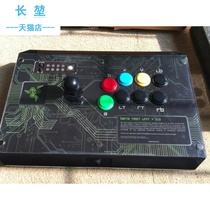 Razer Thunder Snake XBOX ONE Fighting Game Computer Rocker Street Bullies.