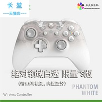 Spot Xbox one s version of the field white bluetooth wireless handle PC pc handle.