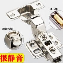 Removable accessories butts adjustable cabinet hydraulic hardware stainless steel buffer hinge hinge kitchen cabinet door